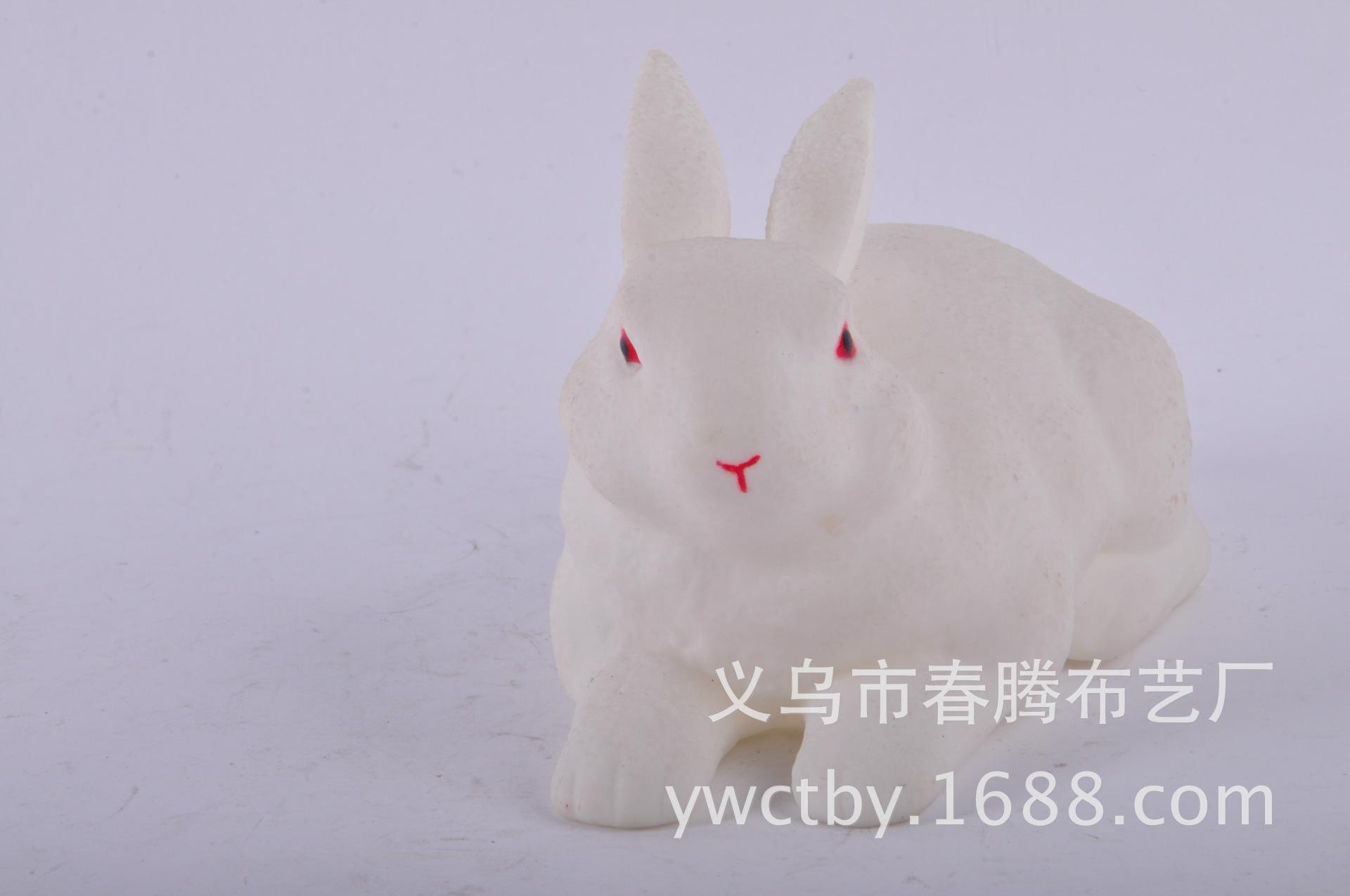 新款可爱小白兔玩具