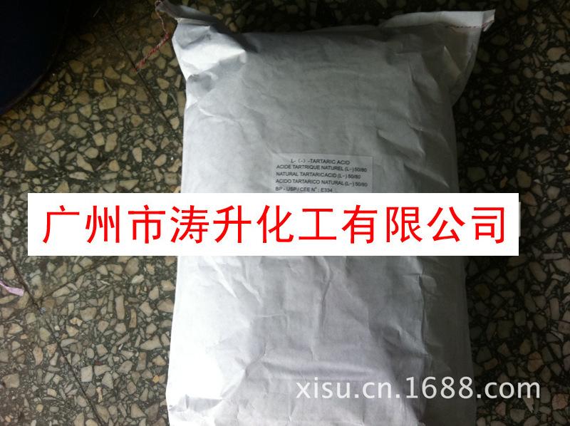 广州现货食品级硅藻土白色粉