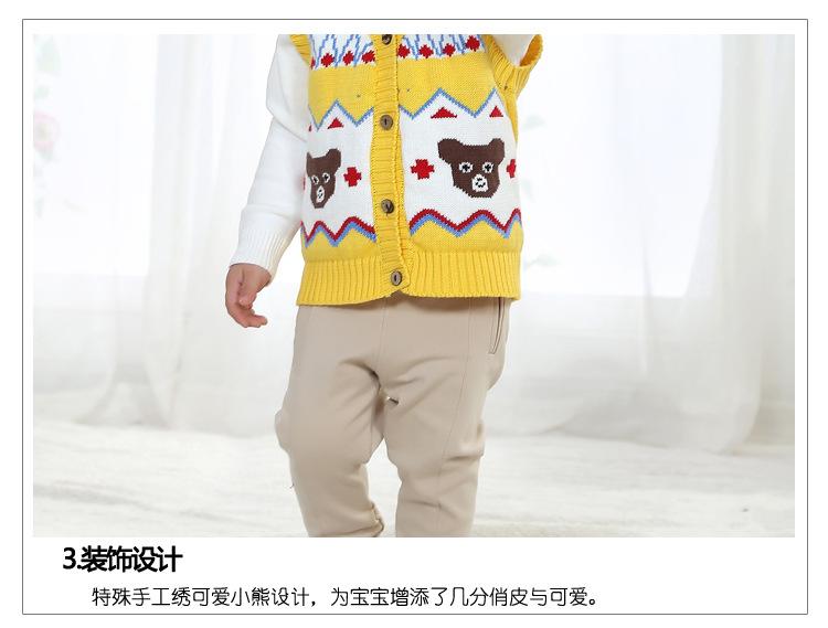 开衫背心 2014 儿童开衫可爱小熊仔针织儿童v领开衫背心 批发 阿里巴巴