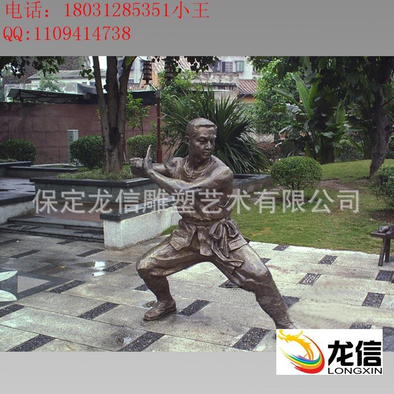 河北铸铜工厂供应大型城市铜雕铸铜人物 园林铜雕塑 广场铜雕人物