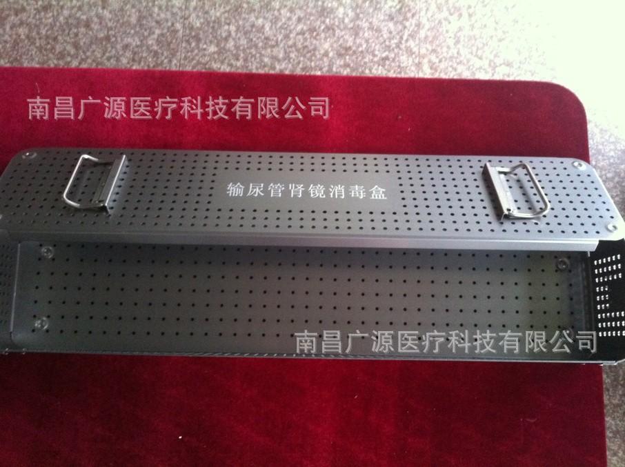 输尿管肾镜消毒盒单支开