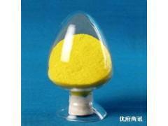 现货原料药盐酸恩诺沙星 高含量盐酸恩诺沙星 厂家浙江京新,国邦