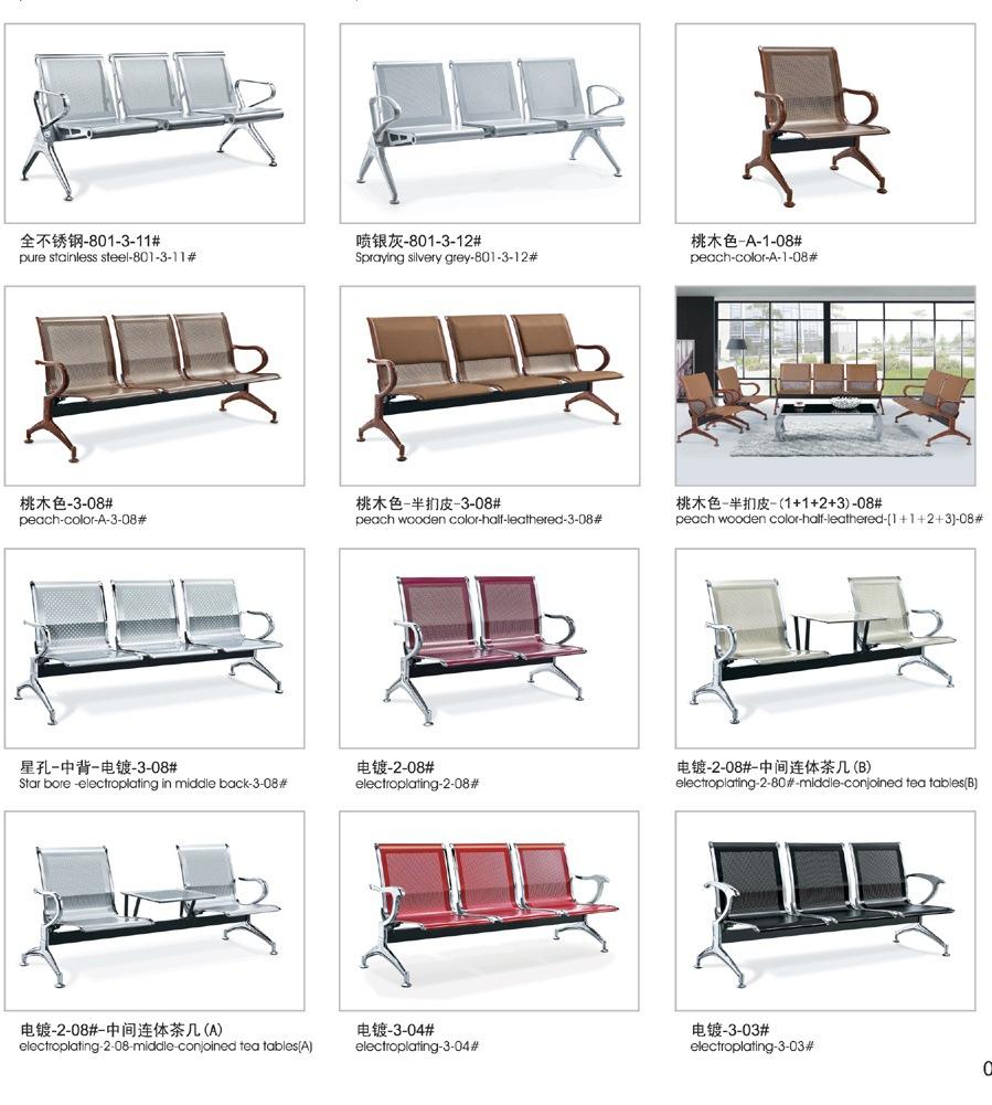 工厂家价直销皮排椅等后椅办公皮沙发珠海办公家具南屏斗门