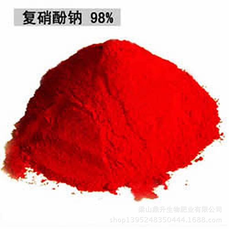 复硝酚钠原药 性价比的复硝酚钠 植物生长调节剂 增效