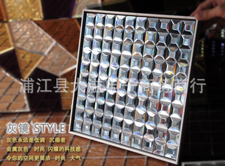 装饰马赛克水晶玻璃镜面马赛克工程背景墙