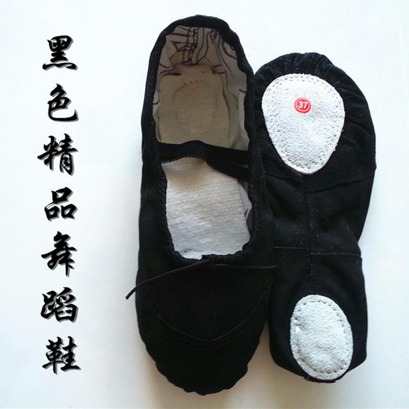 热卖 批发帆布软底透气舞蹈鞋 现代广场跳舞鞋 体操健美鞋 瑜伽鞋