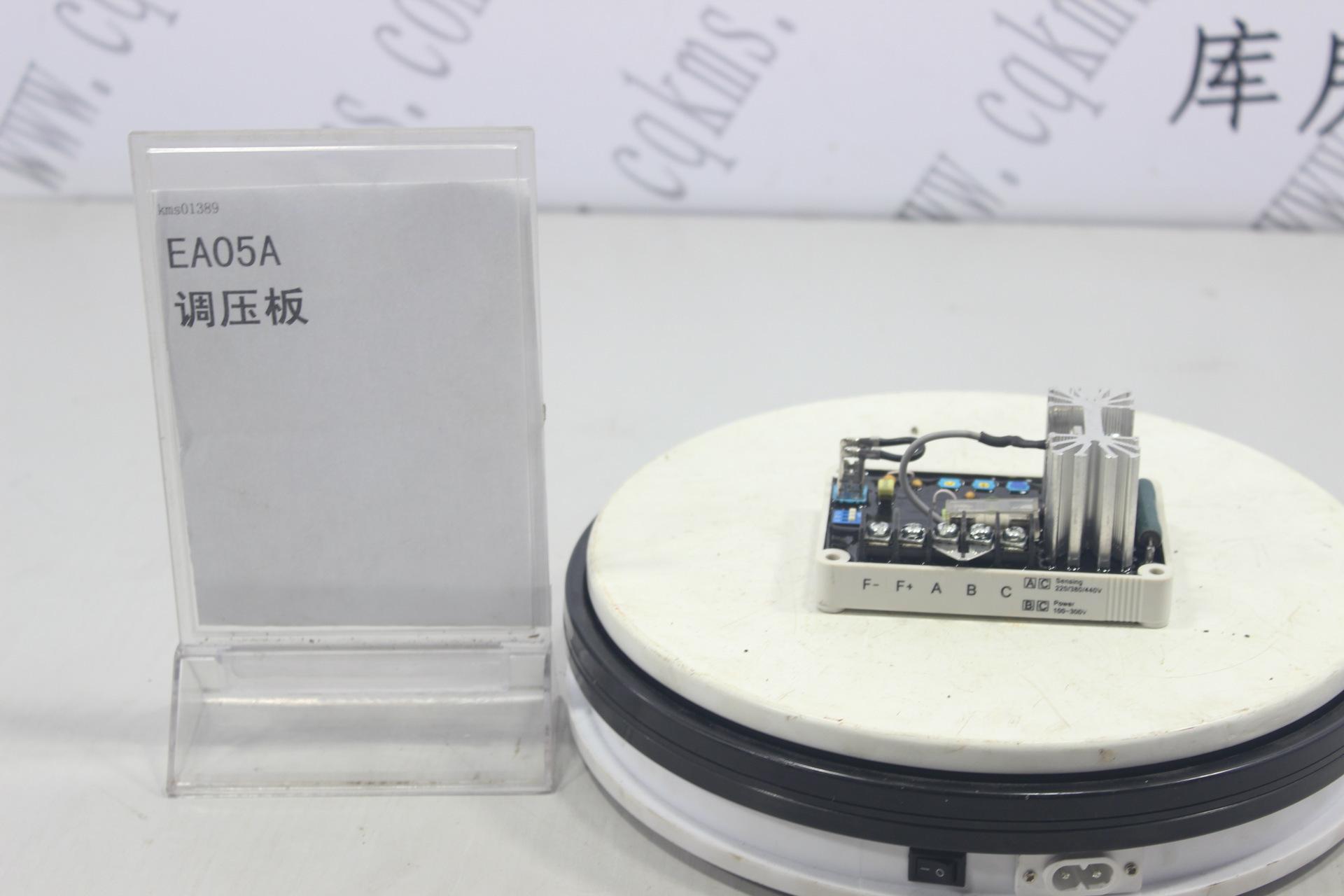 kms01389-EA05A-调压板---参考规格100mmL*68.5mmW*33mmH-参考重量250-250图片3