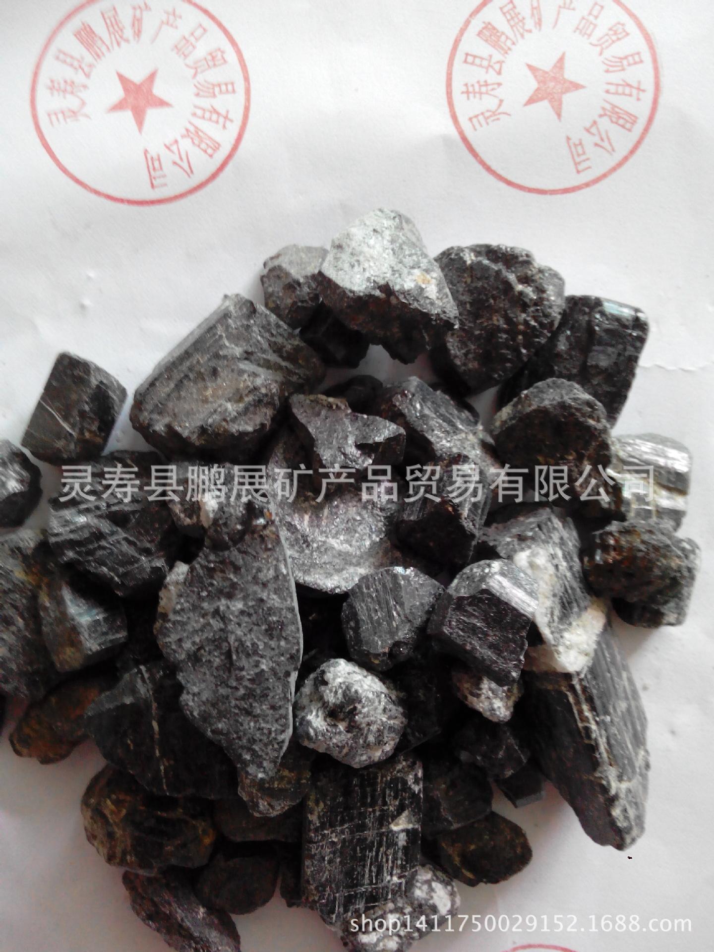电气石粉 电气石 托玛琳石 电气石粉 厂家 阿里巴巴