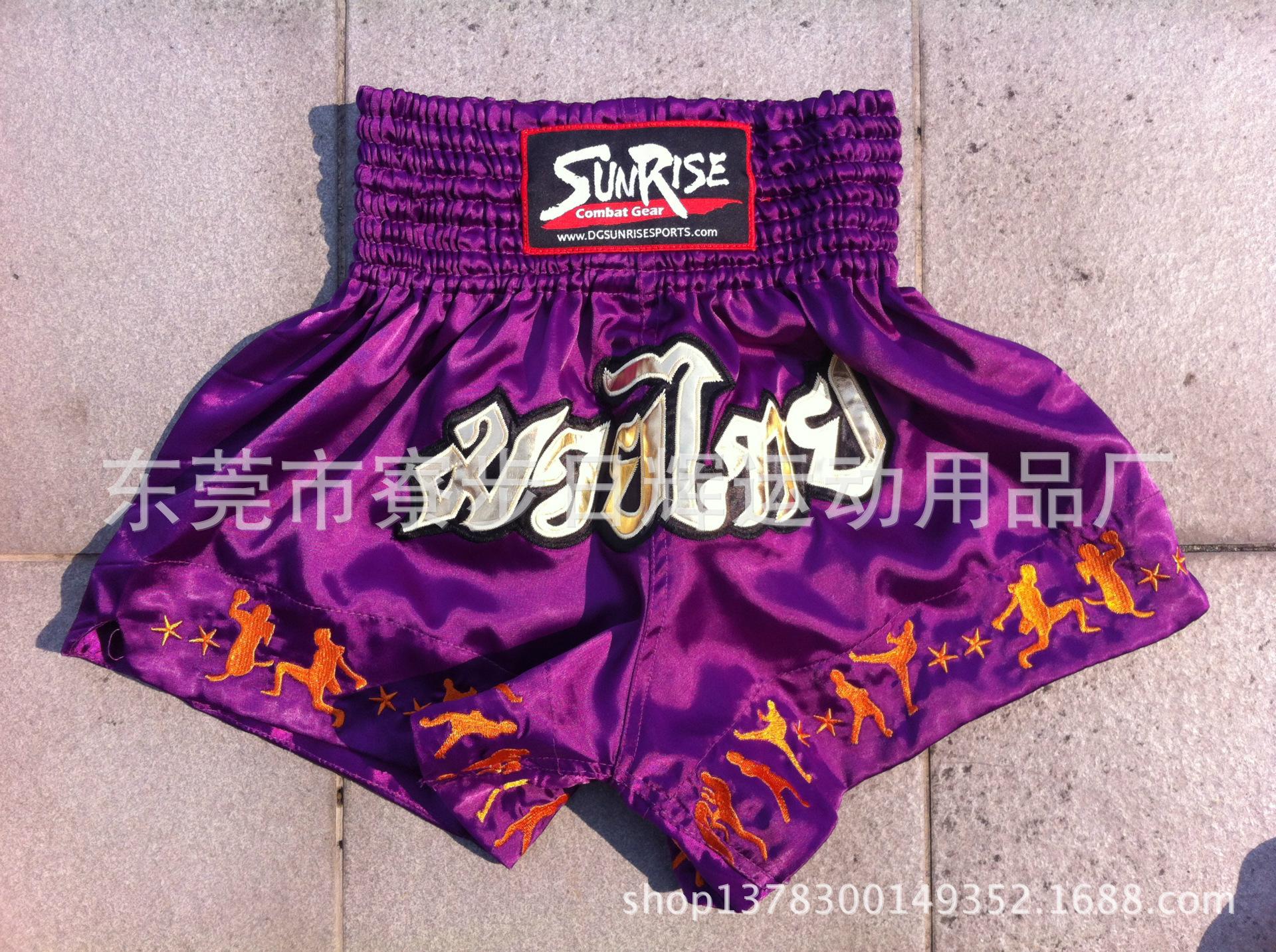 紫色新款泰拳短裤 格斗 UFC 训练散打服装 SunRise 运
