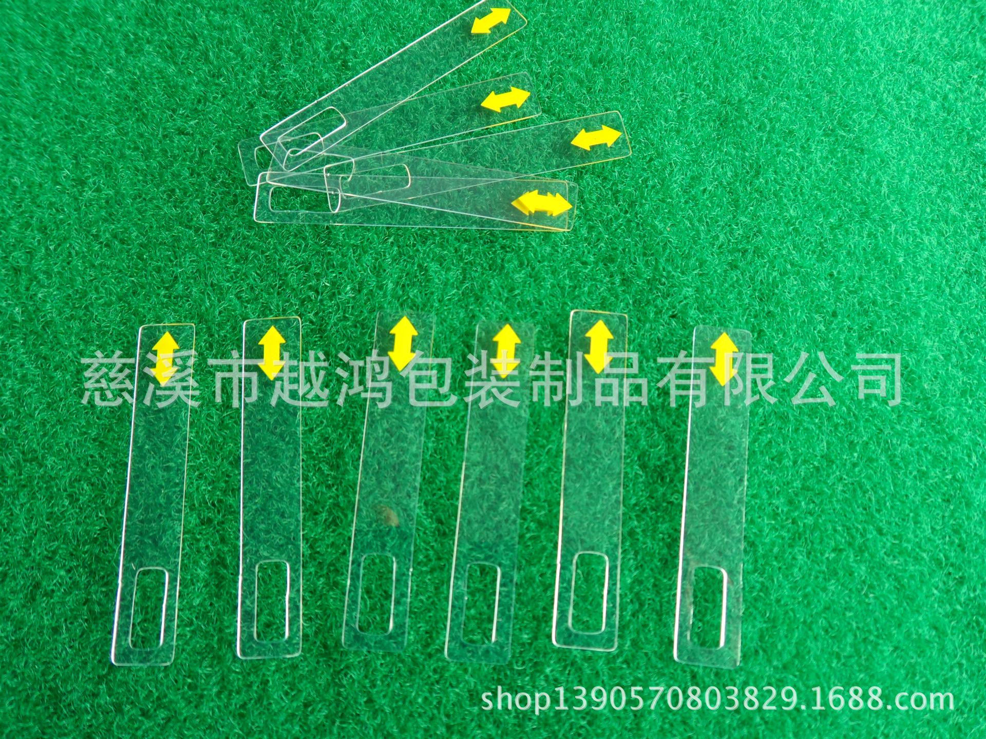 大量底价供应 透明麦拉片 丝印绝缘片 电池隔电片 全网包邮