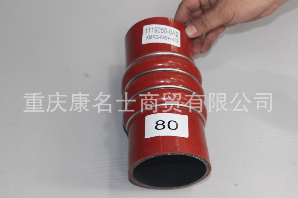 重庆 硅胶管KMRG-649++479-胶管1119050-0A2-内径80X河北胶管,红色钢丝4凸缘3直管内径80XL200XH90X-1