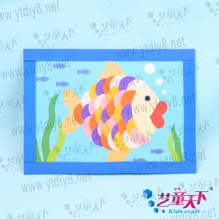 拼图画框 幼儿手工幼儿园diy材料益智早教贴画制作小鱼拼图画框 阿里