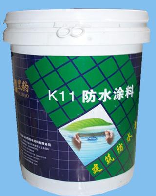K11防水涂料20kg