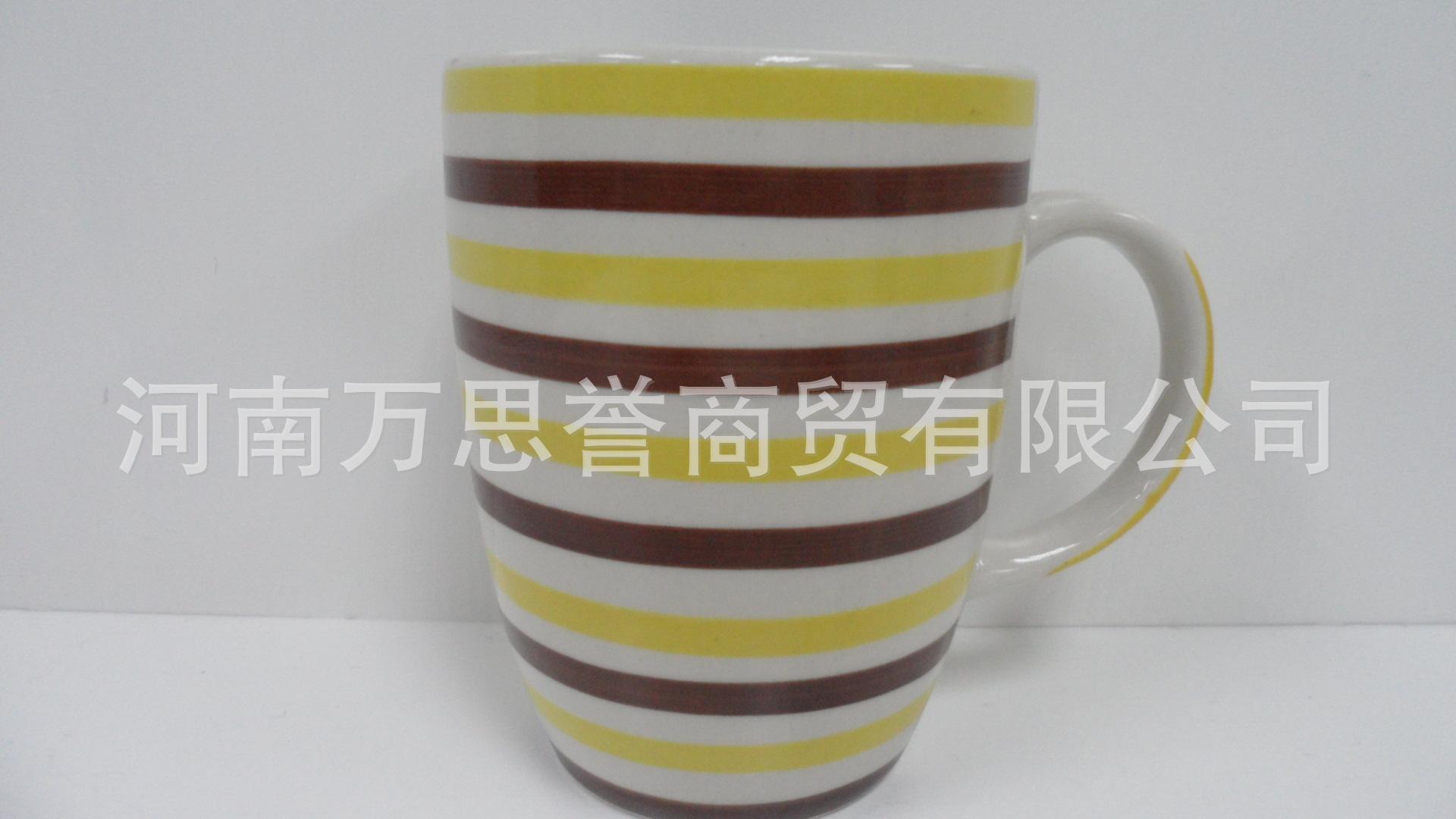 外贸原单 12盎司彩色条纹陶瓷手绘杯子 咖啡杯 牛奶杯早餐杯