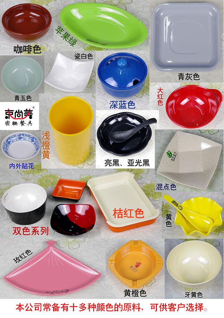 仿瓷美耐皿A5密胺餐具14寸麻辣香锅烫汤碗 批发定制印标 SSJ-14
