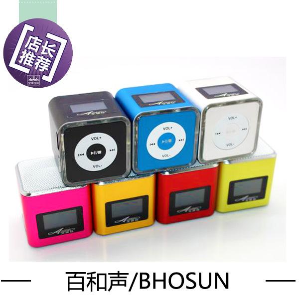 自行车微型便携式外放插卡音箱 U盘手机音乐播放器带歌词显示屏