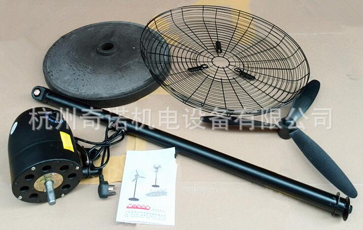 夏季大促销750MM工业落地电风扇