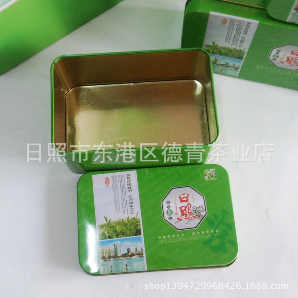【德青茶业】 批发通用版日照绿茶高档包装礼盒 现货 (不含茶叶