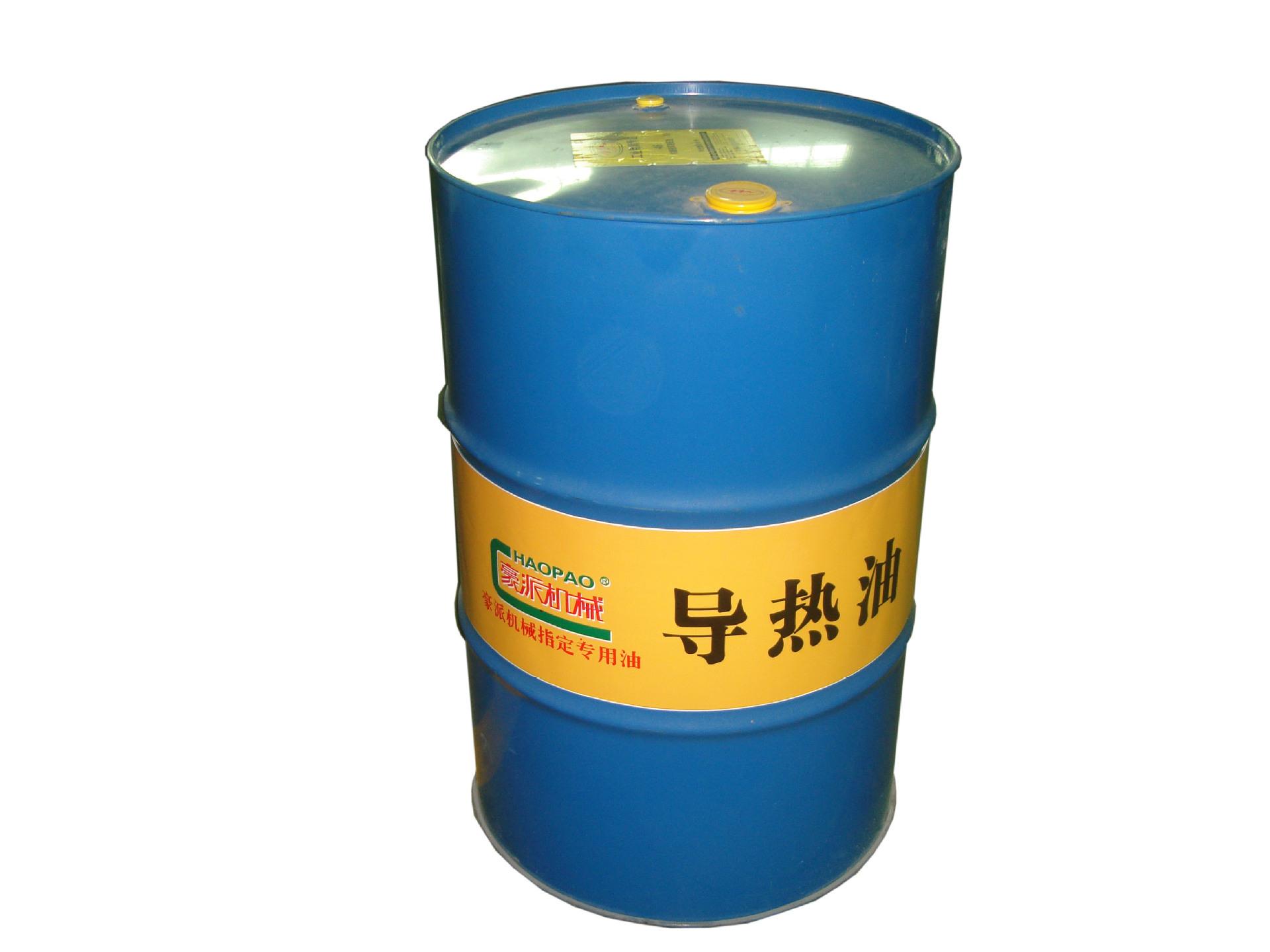 供应高效环保优质专用320导热油 高温锅炉合成传热油 批发
