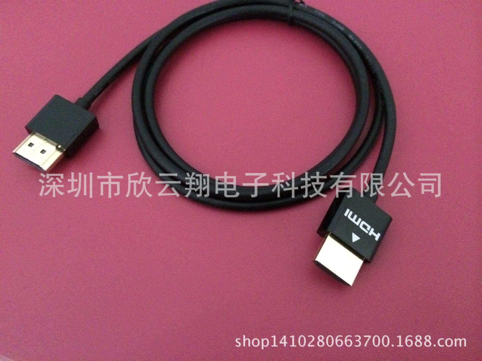 0版机顶盒高清线4k 显示器视频线超细电视连接线细线