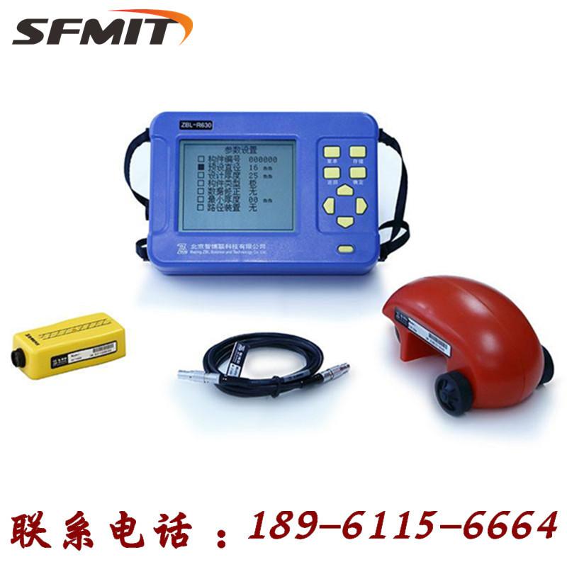 特价智博联ZBL-R630混凝土钢筋位置定位仪保护层厚度检测扫