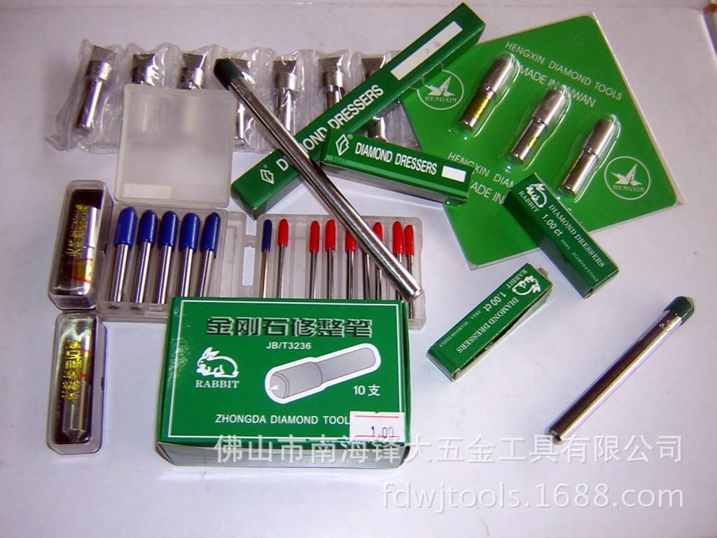 供应台湾BEST一品洗石笔钻石金钢石洗石笔 砂轮修整笔 10*50