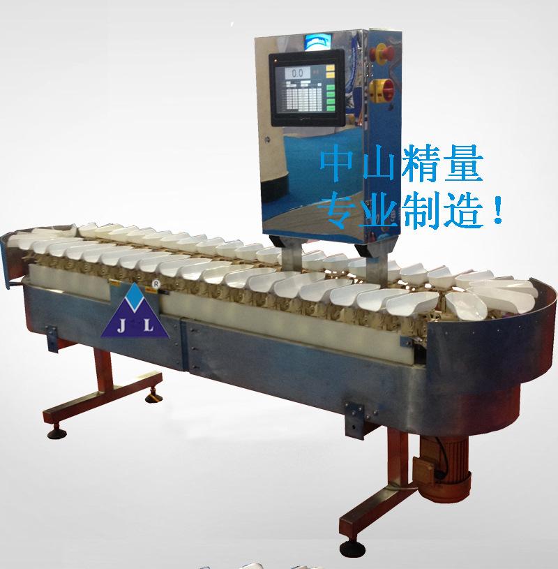 料盒式自动称重分级设备海产品、肉制品均适用