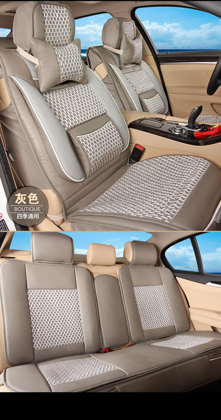 全包围四季皮加冰丝汽车坐垫北京现代IX35途胜全新胜达领驭座椅套 高清图片