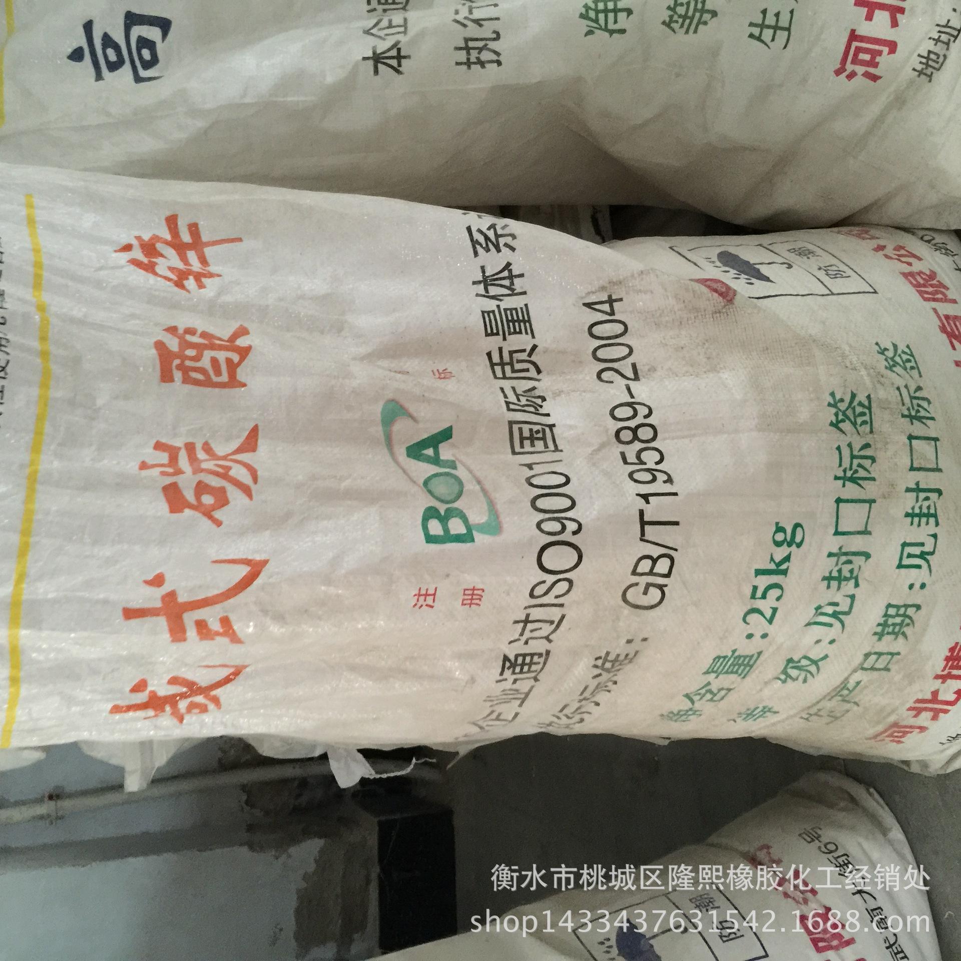 厂家直销 间接法氧化锌质量优价格低欢迎选购