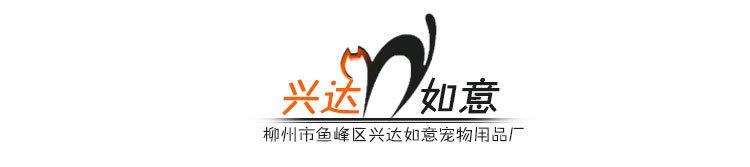 【厂家直销】批发供应 硬质宠物包 外出宠物包 狗包 猫包