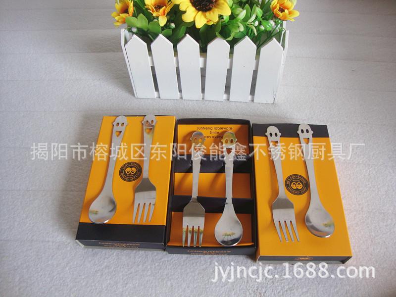 批发采购餐具套装 喜庆用品餐具 勺筷套装 不锈钢筷子勺子 创意镂空笑
