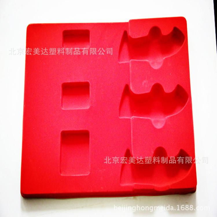 北京植绒吸塑包装 植绒吸塑包装 植绒内托定制 植绒包装盒