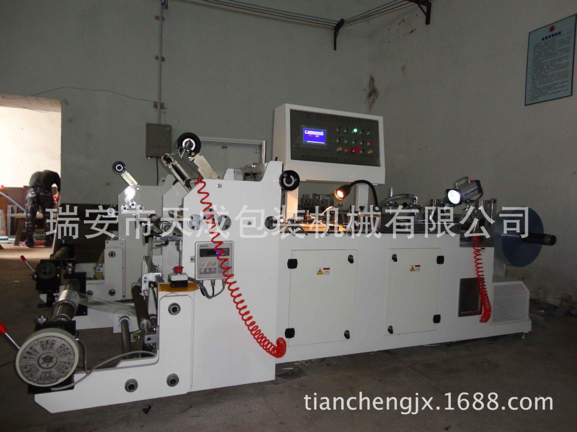 TCJ-HZ-300C 高速 PVC PET 膜 合掌机