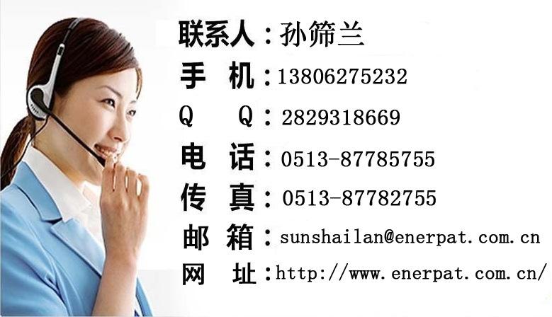QQ图片20150202095302