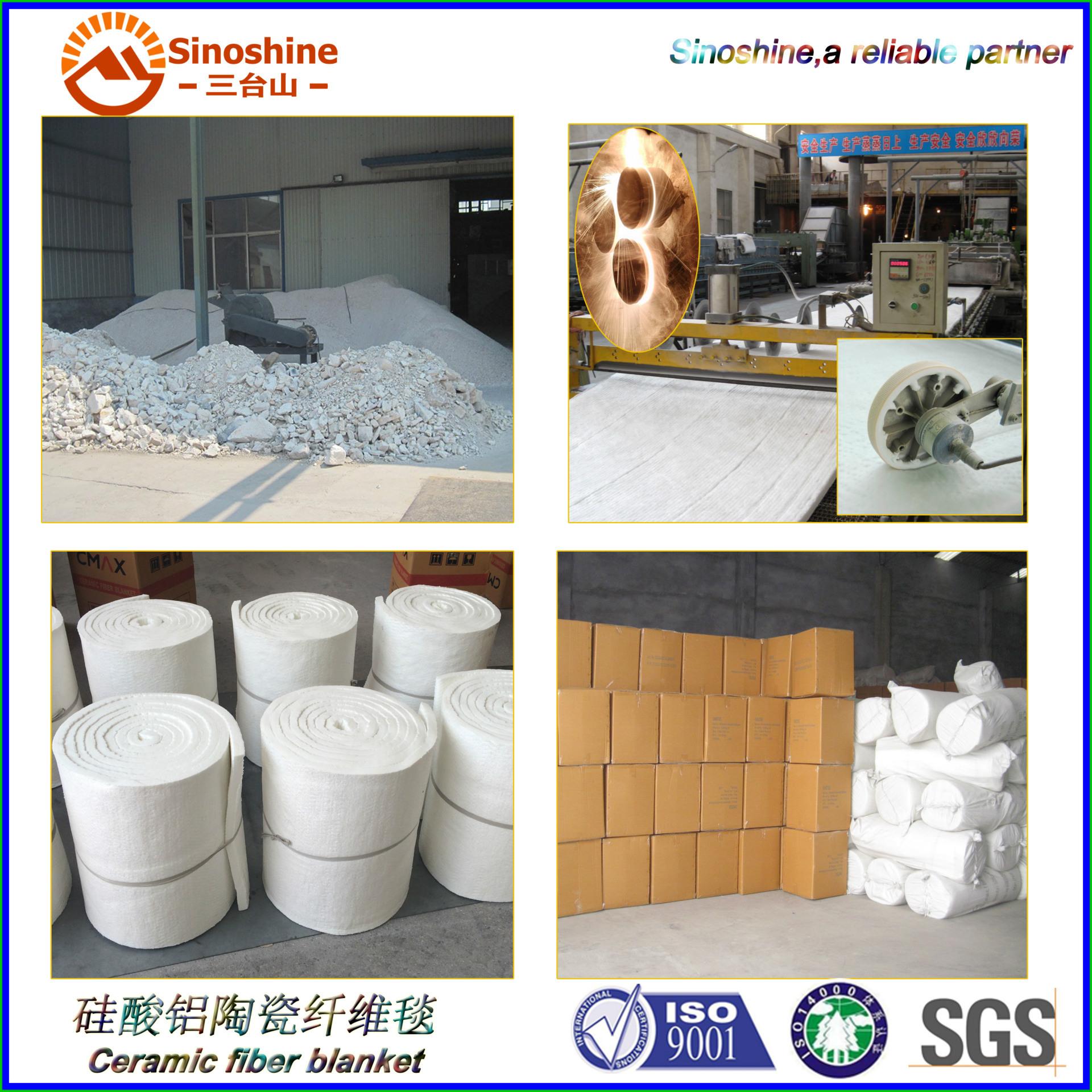 高铝型硅酸铝针刺毯/陶瓷纤维毯