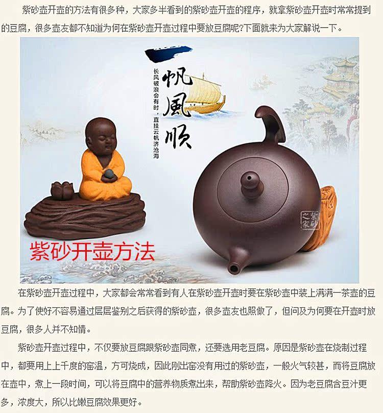 正宗宜兴原矿紫砂壶茶具茶壶 高档朱泥调砂鎏金紫砂壶茶具