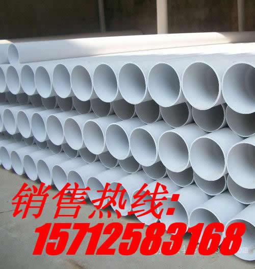 PVC管 pvc排水管厂家 排水管规格齐全 厂家直销国标排水管 PVC管尽