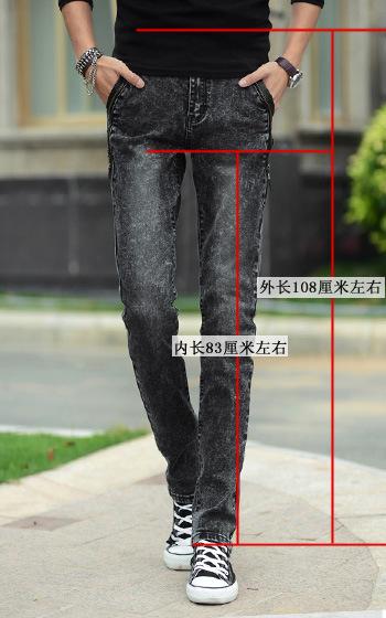 新款牛仔裤 黑色雪花牛仔裤男修身小脚铅笔雪花长裤弹力韩版 阿里巴巴