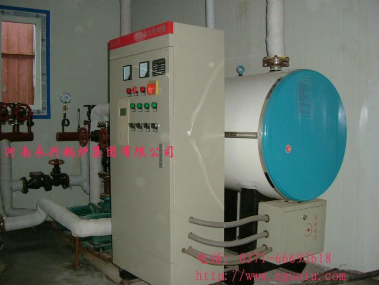 电热锅炉 福建0.3吨电蒸汽锅炉 厂家直销蒸汽锅炉 免报装不办证锅炉