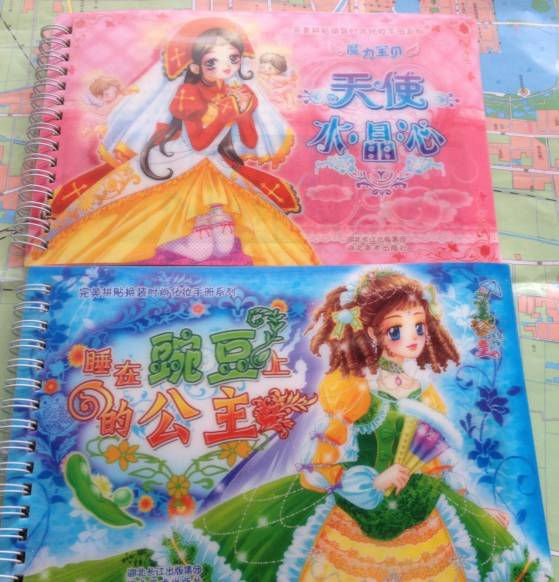 书籍 公主换装贴纸 儿童贴纸书 童话故事公主贴纸 早教益智书籍贴贴画