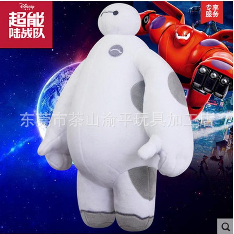 东莞厂家订做色变身大白胖子毛绒玩具 超能陆战队 big hero 6