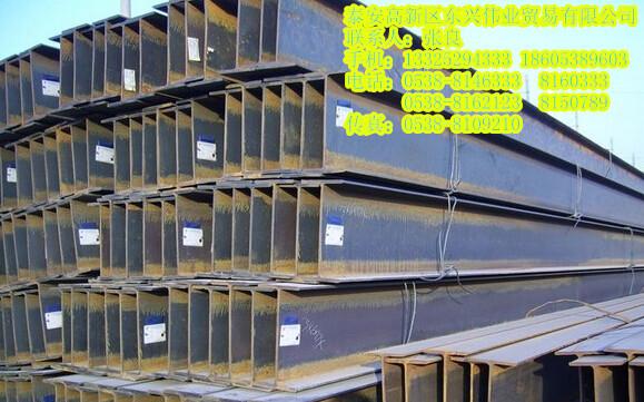 供应日钢各种型号H型钢