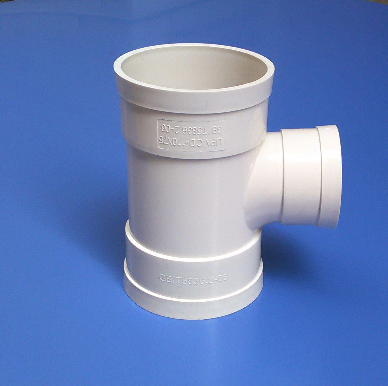 排水管件 pvc排水管件 PVC排水管件 方型雨水斗 落水斗 阿里巴巴