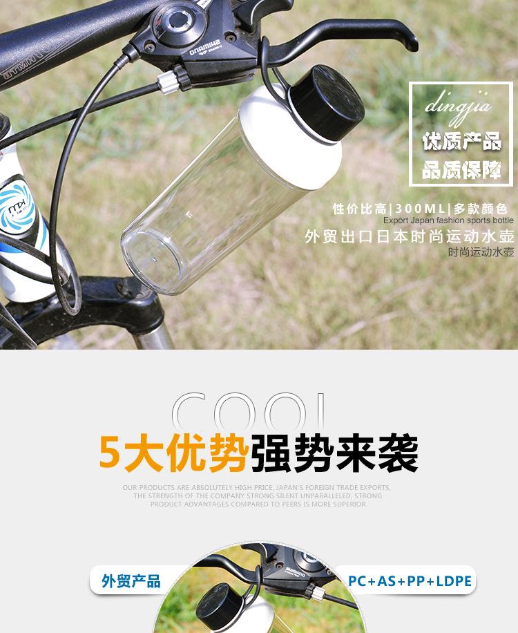 厂家直销 新款创意玻璃水杯 高容量耐热时尚运动水壶