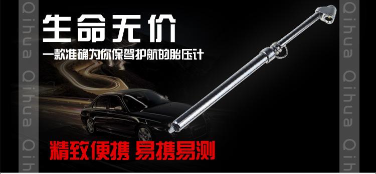 厂家大量供应优质高档迷你胎压笔,彩色气压笔,胎压计