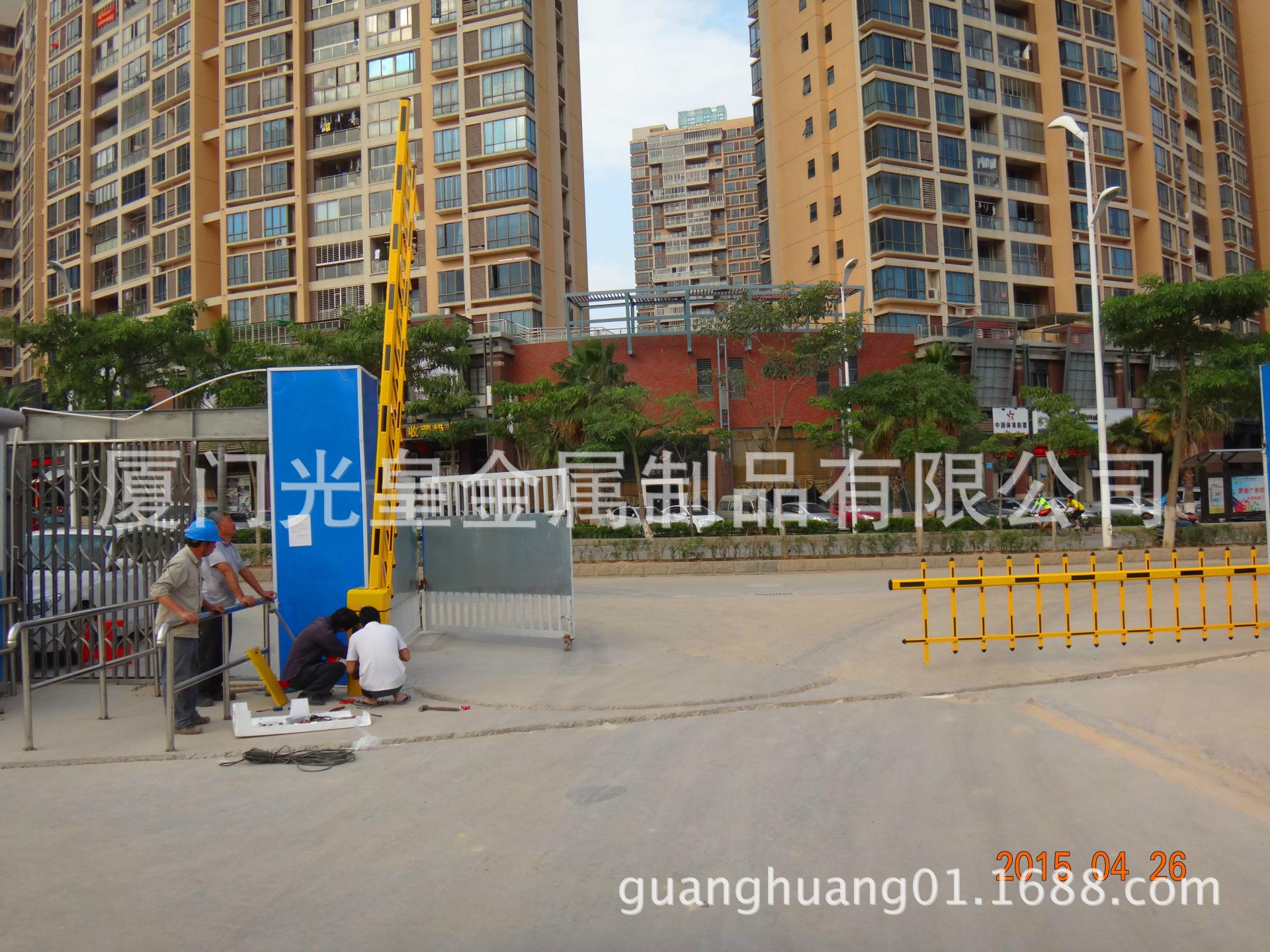 电动小区道闸机自动遥控小区道闸杆门禁蓝牙读卡器停车场系
