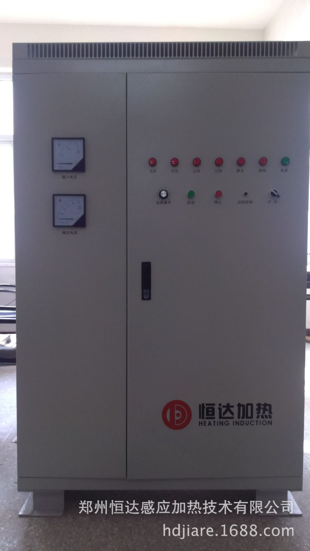 恒达加热|250KW超音频感应加热设备|主要用于锻造|淬火等方面