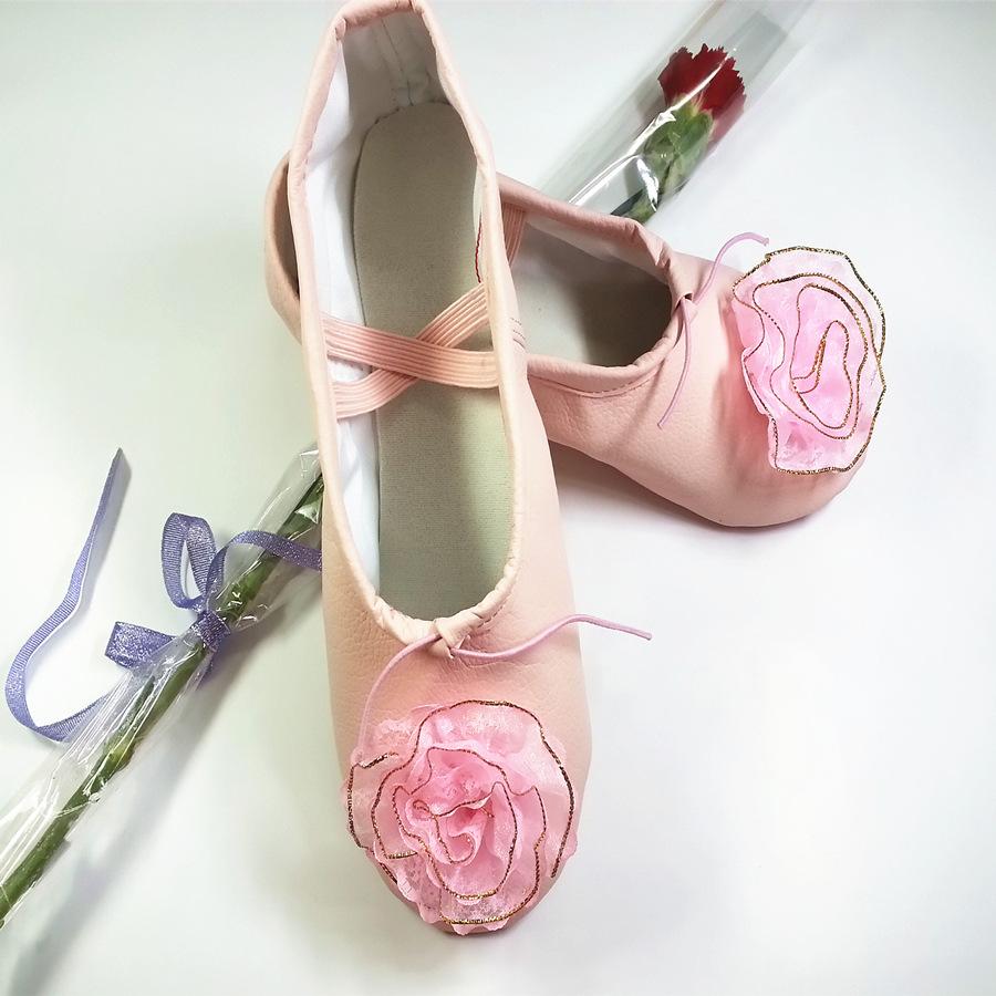 惊鸿 舞蹈鞋软底男女全皮广场舞现代舞全皮跳舞练功鞋爵士舞蹈鞋