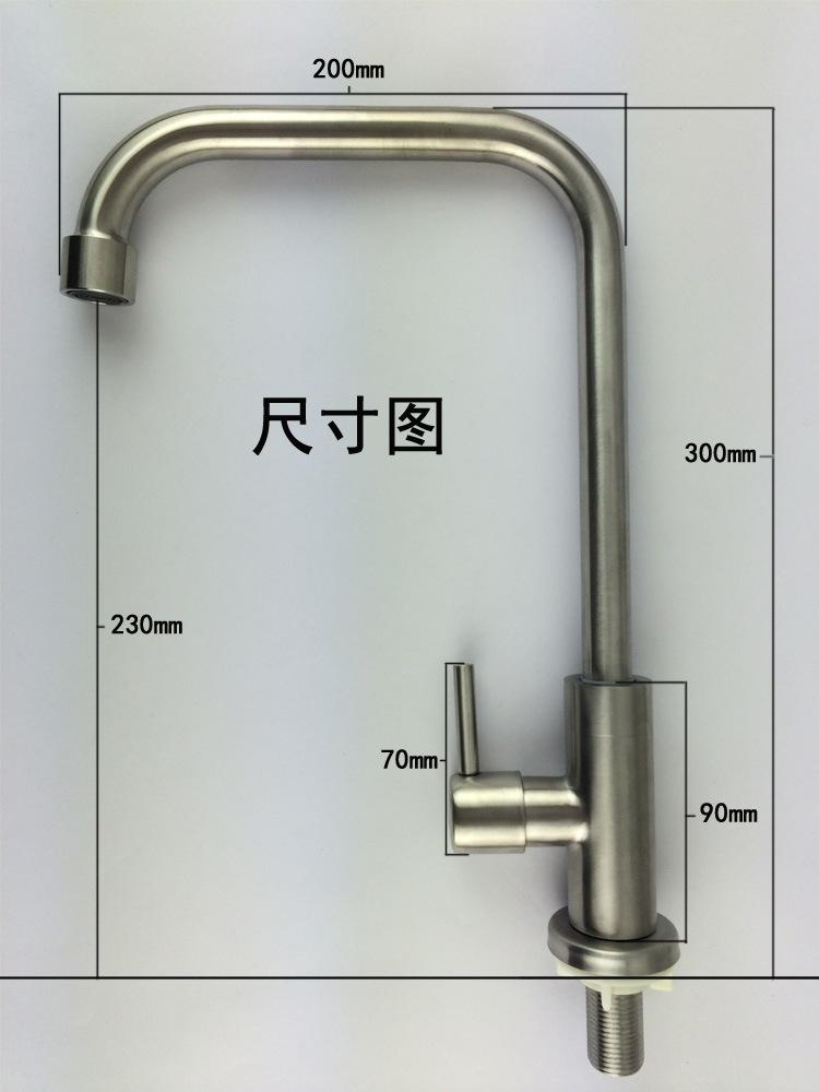 BAOMA SUS304不锈钢拉丝单冷厨房龙头菜盆水龙头7字弯不锈钢龙头