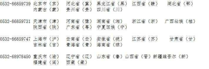0 (1)_本